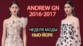 Andrew Gn.  Коллекция: Осень зима 2016 - 2017(Коллекция модной женской одежды и вечерних платьев осень-зима 2016-2017 от известного бренда Andrew Gn. Красивейшая..., 2016-09-21T21:00:36.000Z)