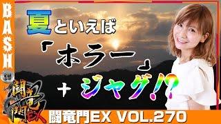 今回は朝イチから「マイジャグラーⅢ」を選択したMami☆ 安定した結果を残...