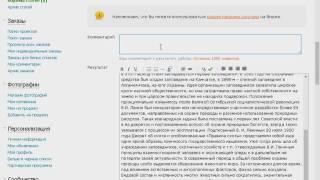 TELEXFREE   источники дохода и возможности заработка! Перевод с португальского