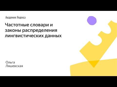 Урок: русский язык 1 класс