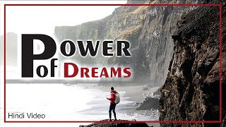 Power Of Dreams | Motivational Video
