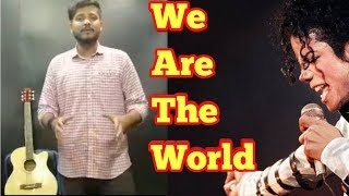 USA FOR AFRICA - We Are The World - Rafael Casado Drummer || AHSAN SHEIKH