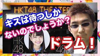 チャンネル登録是非こちらから♫ →http://ur0.work/DePS〜 □Facebook お...