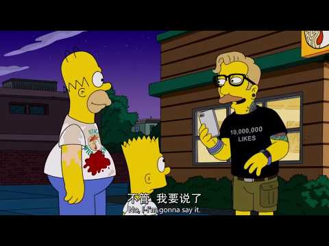 辛普森一家第三十一季第01集 [2/2]  辛普森 一家 中文 版