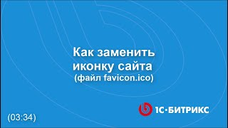 Download Lagu  Favicon Ico  MP3