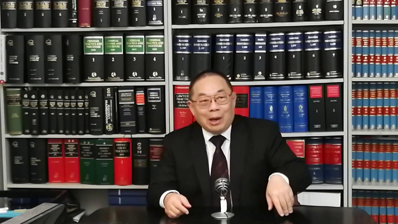 05.08.20 「陳震威大律師」之 澳洲与南中国海