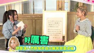 【完全櫻樂】 第二十三集 預告篇【完全櫻楽】第二十三回 予告編~ 西野加奈