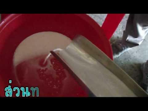 alfa laval cream separator manual