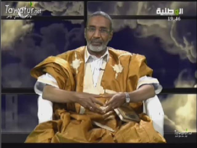 الحلقة الأولى من برنامج نور على نور مع الفقيه محمد لمين الشاه - رمضان 2016- قناة الساحل