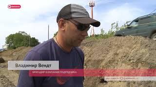 На Камчатке строят новую автомагистраль