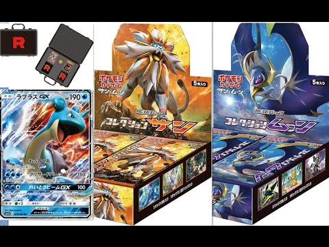 Pokemon News Update: MAJOR SUN AND MOON LEAKS, Team Rocket Limited Edition Brief Case??!