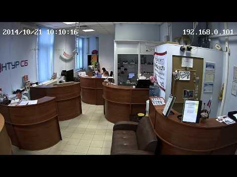 Гримихс - системы безопасности и системы видеонаблюдения