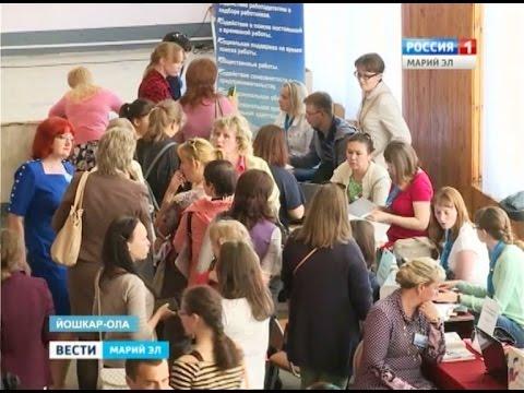 Ярмарка вакансий помогла молодёжи Йошкар-Олы в поисках работы - Вести Марий Эл