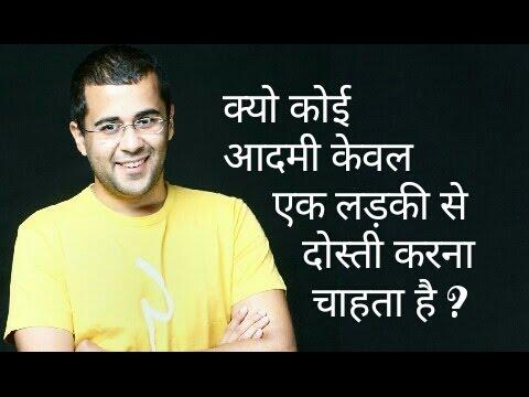 वो कौन सी बाते Chetan Bhagat ने कही   inspiration   motivational video in Hindi