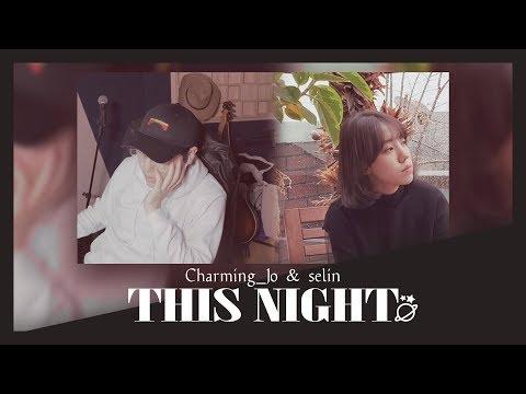 그루비룸 (GroovyRoom) – 행성 (This Night) (Feat. Charming_Jo, selin) Cover.