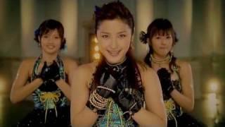 美勇伝 - カッチョイイゼ! JAPAN (2005)