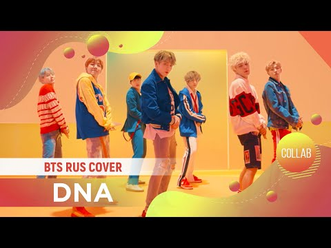 4 people chorus – DNA [BTS RUS COVER] HBD HaruWei