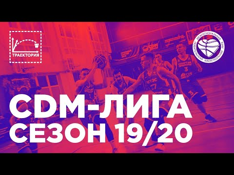 ДВФУ - ЭЛБИ | 22 ТУР CDM-ЛИГА