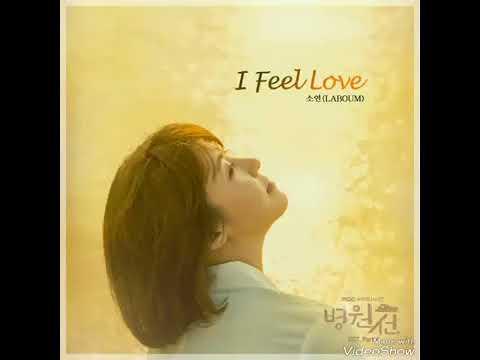 [Audio] So Yeon Laboum - I Feel Love (Ost. Hospital Ship Part 4)