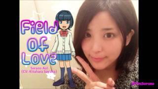 Field Of Love - Sorano Aoi (CV: Kitahara Sayaka)