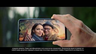 Реклама МТС Honor - Хрусталев делает селфи
