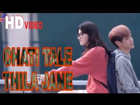 Chati Tale Thila Jane Luchi | New Osia Romantice Love Song MIX