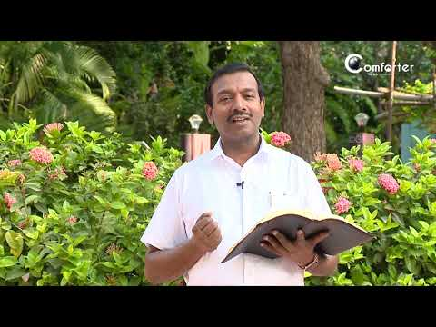 Walk with JESUS - Job 5:9 - Bro. Mohan C Lazarus #bible_devotion #Sep17 #GNBN