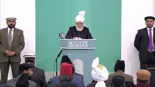Friday Sermon: 28th November 2014 (Urdu)