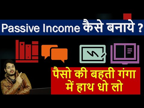 How to generate Passive Income ?  My Personal Passive Income Method