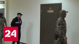 Убийца Андрея Драчева хитер и предусмотрителен - Россия 24