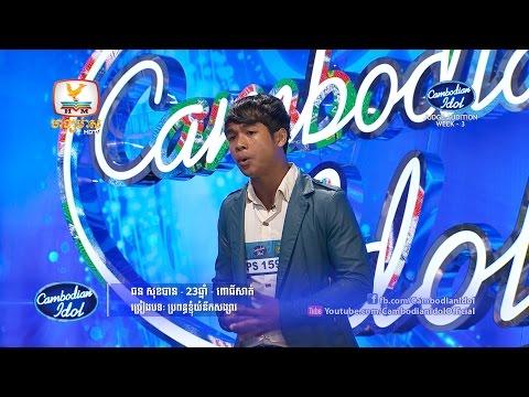 Cambodian Idol | Judge Audition | Week 3 | Thorn Sok Ban