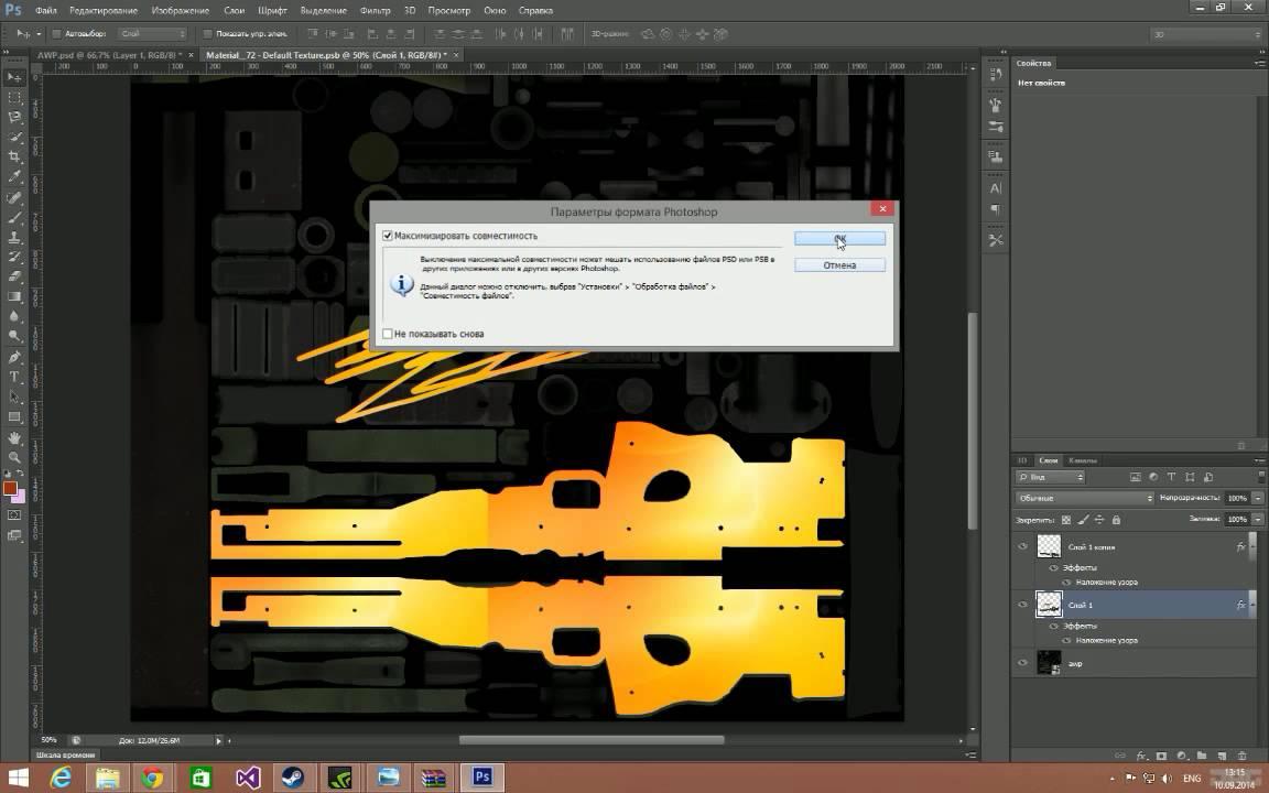 Как делать скины для cs go в фотошопе обзор сайта cs go skins