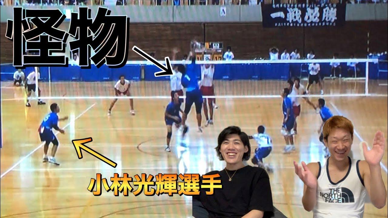 【全国Best8賭け】高澤和貴選手の中学時代が怪物すぎる衝撃映像