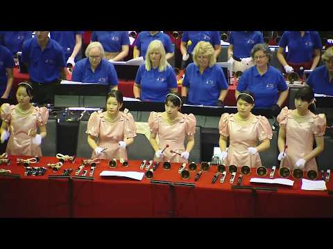 IHS 2018 - The Gala Concert for 18th International Handbell