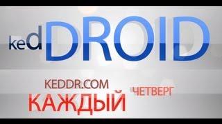 kedDroid - e109