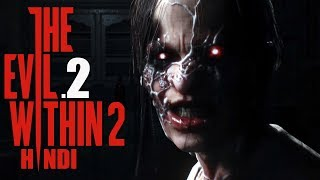 "THE EVIL WITHIN 2 (Hindi) Walkthrough Part 2 ""ROGUE SIGNAL"" (PS4 Gameplay)"