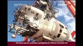 JIAOLONG RESURFACES AFTER DIVE CCTV News