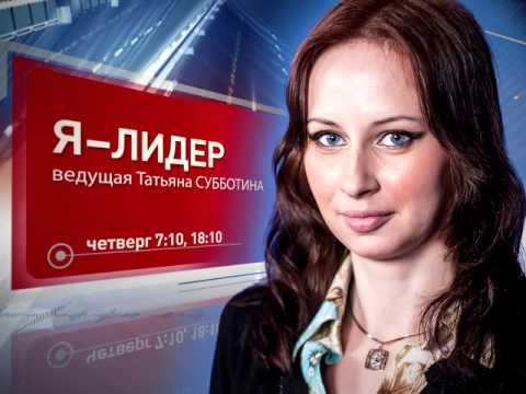 татьяна полякова миллионерша желает познакомиться читать бесплатно онлайн