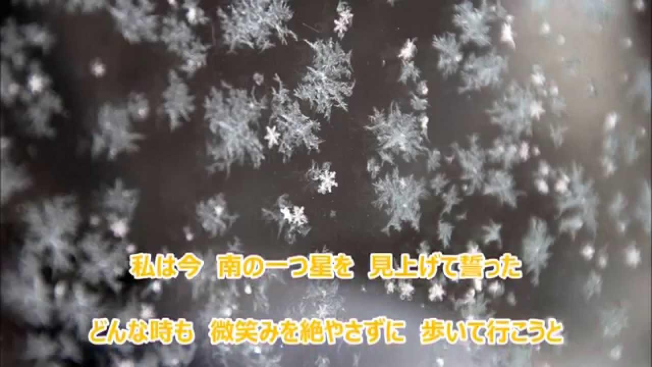 歌詞 美樹 プライド 今井 今井美樹 PRIDE