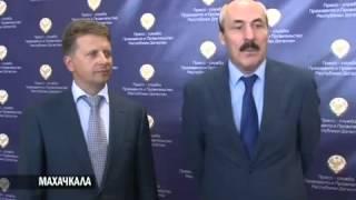 видео Правительство выделит 3 млрд р. на достройку объектов Urban Group
