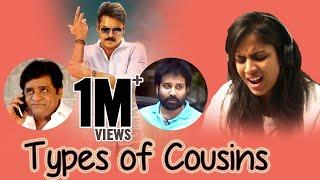 Types of Cousins Ft. Ali, Siva Balaji || Mahathalli