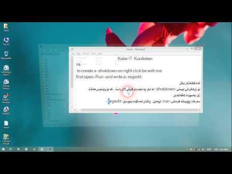 create shutdown  on right click