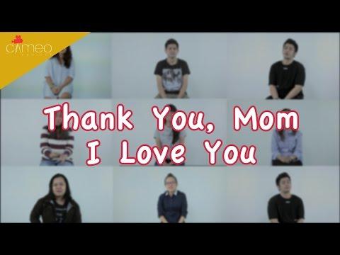 THANK YOU, MOM. I LOVE YOU | Hari Ibu