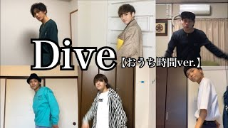 Re:Complex(リ・コンプレックス)/Dive【おうち時間 ver.】