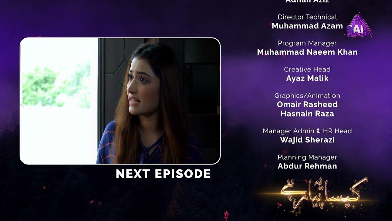 Kaisa Yeh Pyar Hai   Episode 28 Precap   SAB TV Pakistan