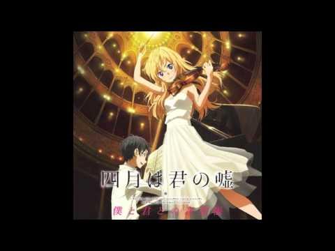 Introduction and Rondo Capriccioso - Saint-Saëns from Shigatsu wa Kimi no Uso Soundtrack