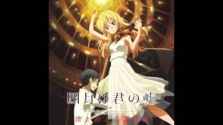 Introduction and rondo capriccioso - saint-saëns from shigatsu wa kimi no uso soundtrack
