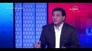 ك/ فاروق جعفر : جريت 4 كيلو وراء سيارة ك/ صالح سليم عشان أسلم عليه - الحريف