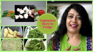How To Store Vegetables In Fridge In Hindi   How To Keep Vegetables Fresh   Madhumita's Real Life