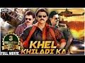 Khel Khiladi Ka Full Hindi Movie | Venkatesh, Nagma, Soundarya, Jayasudha | South Hindi Dubbed Movie
